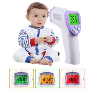 Infrared Thermometer Baby Termometer Bayi Infra Merah