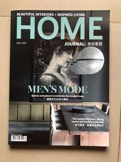 Home Journal 2018July