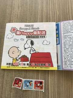 7-11集點貼紙SNOOPY#購物即送