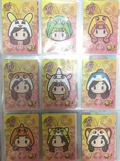 Twice card