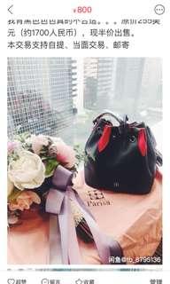 Parisa Wang手袋