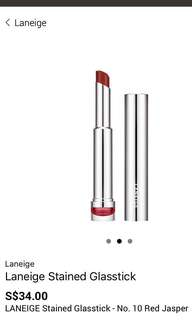 Laneige stained glassstick - red jasper
