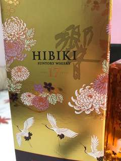 Hibiki 17 Limited Edition (DiscontinueD)