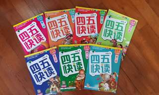 Chinese Books 四五快读 for 4 to 5 years old