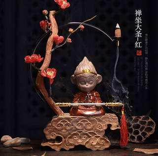 Red WuKong Backflow Incense Burner
