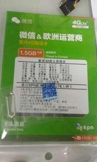 4G電話數據卡 1.5G 15日