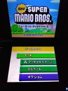 Super Mario Bros + 2 free game carts freebies