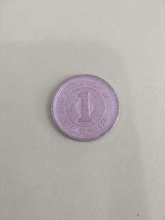 日本昭和五十八年     1円