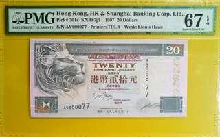 (回歸版拾位號) 1997年7月1日匯豐銀行 20
