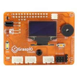 Pre-Order Grasp.io Cloudio Smart Development Board, Add-On for Raspberry Pi, IoT Development and Prototyping