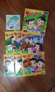 Taoshu Shu Book set Volume 2 with Audio CD