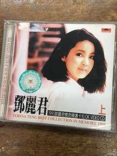 鄧 麗 君 vintage karaoke polydor vcd