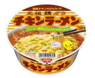日本 日清元祖雞碗麵