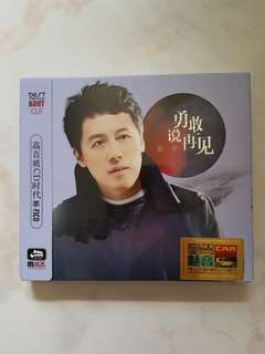 Best of Phil Chang 张宇 3CDs