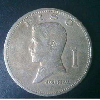 1972 Martial Law Era 1 Peso Coin