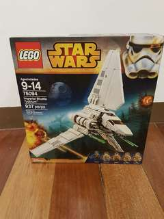 Star Wars Imperial Shuttle Tydirium 75094