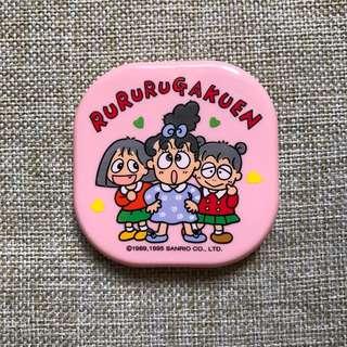 Sanrio RuRuRuGakuen 鏡盒