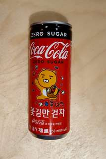 Coca Cola Kakao Friends Limited Edition Can