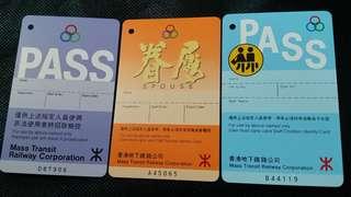 地鐵職員,眷屬及子女專用磁带車票(一套三款)