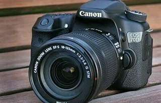 Canon 70D kit 18-135mm STM
