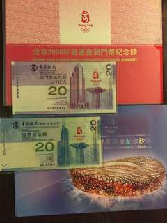 A set of Olympic China notes