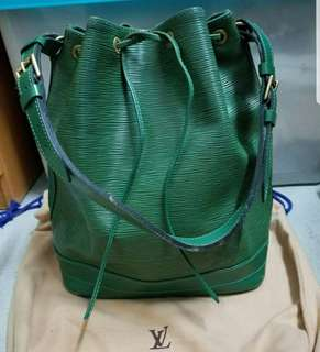 100%real 80%New Lv petit green epi shoulder bag big size