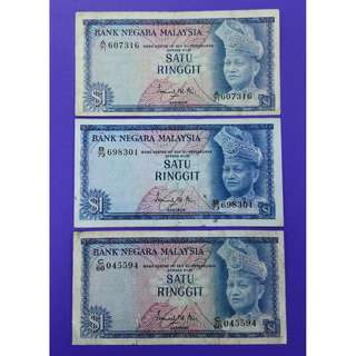 JanJun $1 1st 3pcs Special ABC Siri 1 Ismail Ali RM1 Wang Duit Lama