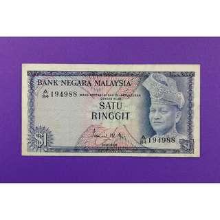 JanJun $1 Siri 1 A/84 194988 1st Ismail Ali 1967 RM1 Wang Duit Lama