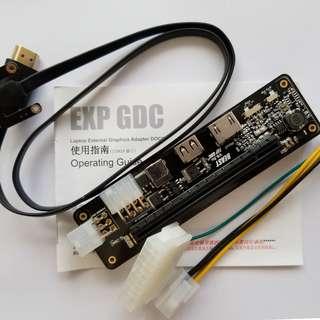 EXP GDC BEAST 8.5C MINI PCIE