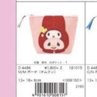 預訂10月Sanrio My Melody x Monchhichi 化妝袋收納袋