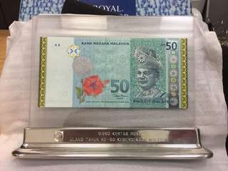 RM50 Merdeka Edition AA0000997