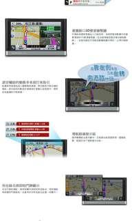 公司貨 Garmin nuvi 2557 5吋超薄觸控3D 衛星導航 導航 GPS 汽車配件 車內可攜式導航