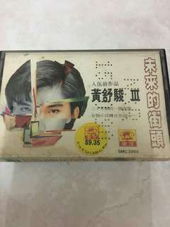 Huang Su Chin cassette