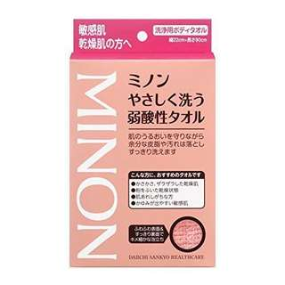 🚚 Minon Body Towel