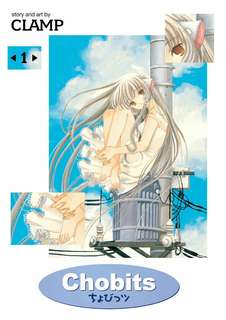 LOOKING FOR CHOBITS OMNIBUS 1 MANGA
