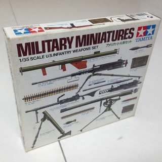 1/35 Tamiya Military Miniature German fuel drums + US infantry weapons (set of 2)