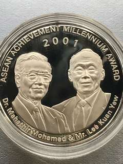 Singapore 2001 Mr Lee Kuan Yew & Dr Mahathir Silver Proof Medallion