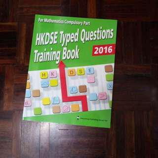 HKDSE typed questions training book 2016
