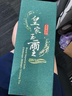 皇家玉璽蟲草蔘茶
