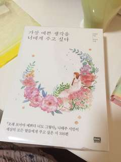 Korean storybook