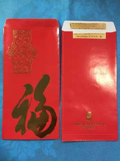 6 pcs OUB Overseas Union Bank Red Packets