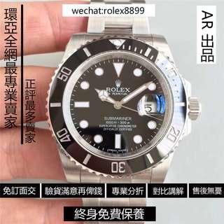 Rolex Submariner 116610Ln 40mm
