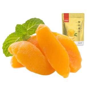 良品铺子 黄桃果干2包 每包98g