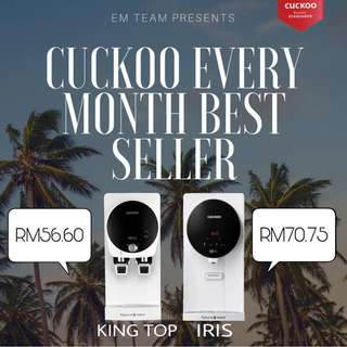 Cuckoo King top water purifier