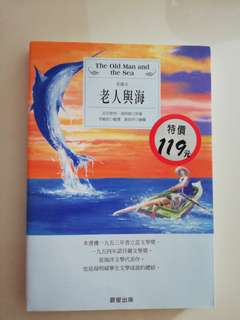 The old man and the sea老人与海 (Chinese and English version)