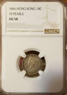 1866年香港一毫(NGC AU58)