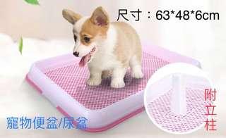 🚚 寵物便盆 狗尿盆 寵物廁所 寵物尿盆 附立柱