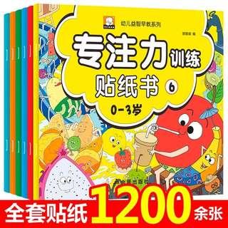 Children Sticker Books 6 in 1 Bundle
