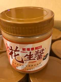 新福源花生醬(有顆粒)Peanut Butter Crunchy