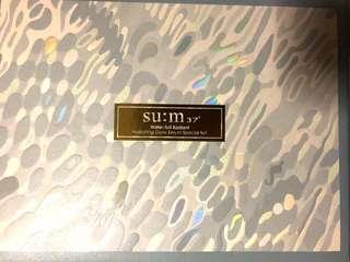 Su:m37 Waterful Radient Hydrating Glow Serum Special Set